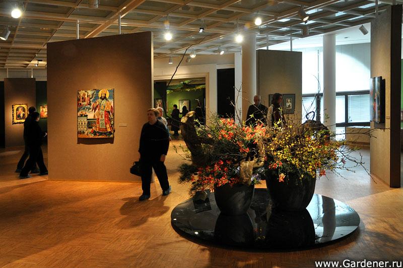 Выставка цвет