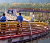 Liupanshui Minghu Wetland Park